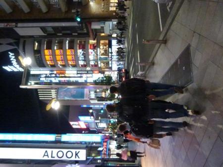 2015-10_Japan 3
